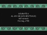 Coran sourate 006 al-an'am les bestiaux juhayni 1/5 vostfr