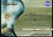 Sourate La royauté (Al-Mulk) Qitami Coran Islam