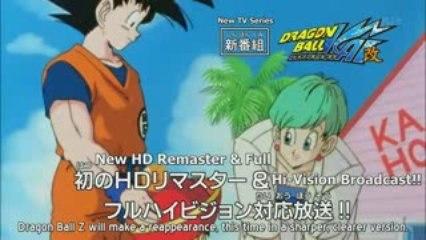 Dragon Ball Kai Promo Video