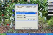 How to set password protection for Real VNC Server?