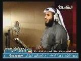 Sourate Al-Mulk (la Royauté) - Al Afasy
