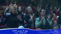 Les femmes Algériennes aux côtés de Abdelaziz Bouteflika