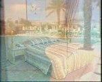 Eilat Hotel - Dan Panorama Hotel Eilat