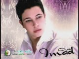 wahran 2009 ,pure son !!!!!