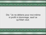soudais sourate-Al-Aaraf - Français