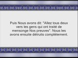 Sourate 25 Al-Furqan (LE DISCERNEMENT)