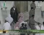 Collection Sourate Al Fatiha à la Mecque part2