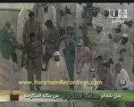 Collection Sourate Al Fatiha Cheikh à La Mecque