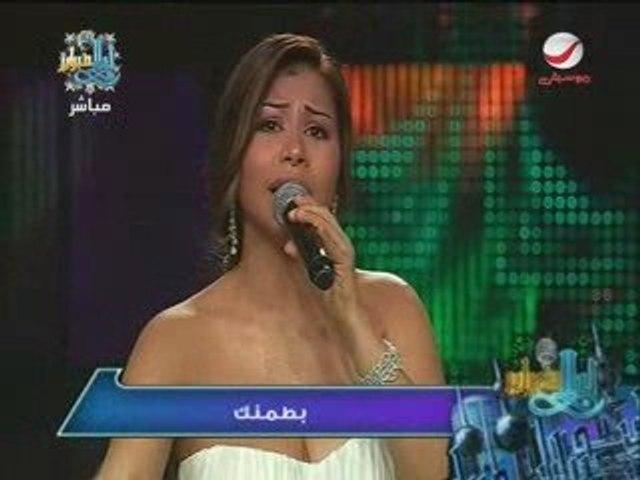 Sherine - Hala February 2009 part (4)
