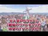 Trailer Valkyria Chronicles anime- Idol Anime