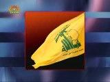 Hezbollah: nous n'avons aucun lien secret avec l'Europe