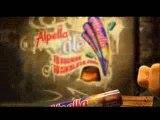 """Alpella Ole 8"""" - 3"""