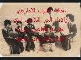 izenzaren les géants de chanter tamazight