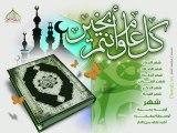 QURAN Cheikh Tawfeeq As-Sayegh ECOUTE !!
