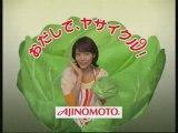 Saki Aibu - AJINOMOTO CM