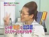 [VOSTFR] KAT-TUN Vocal Lesson 4