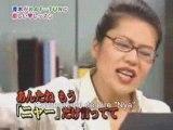 [VOSTFR] KAT-TUN Vocal Lesson 2