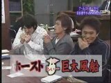 Ernesto Hoost dans un jeu de télé japonais