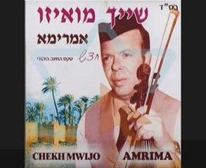 "Cheikh Mwizo reprend avec brio ""Ya rayah"" (inédit)"