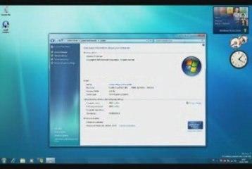 Part.1 Installation Windows 7 Ultimate - Tuto par dB99