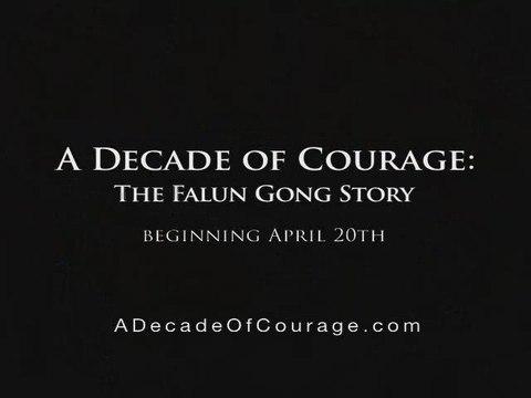 A decade of Courage