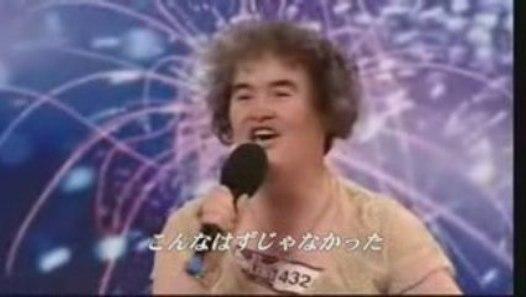 「奇跡の歌姫」 スーザン・ボイル Susan Boyle - 動画 Dailymotion