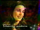 1999 Divas On Ice Ribbon