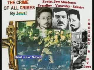 Judeo bolchevik Murderers of the russian royal family