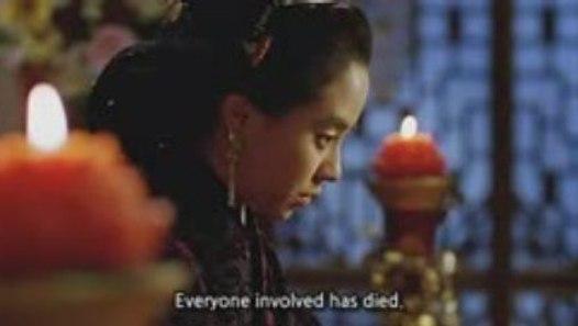 Frozen flower korean movie eng sub