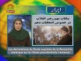 RII-Khamenei: élection présidentielle iranienne (juin 2009)