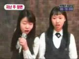 Folies Karaoke Corée