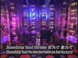 Amuro Namie SOMETHING 'BOUT THE KISS