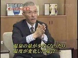 日本の地熱発電はなぜ普及しないのか