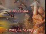 Maybe-Scorpions - Maybe I Maybe You