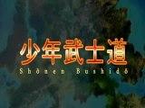 Shounen Bushidou - Spirit Never Dies