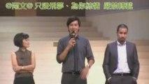 20090606 Joe Cheng: Design for Living - Guangzhou1