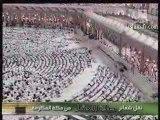 Salat al 'Isha : Le 14 juin 2009 à la Mecque