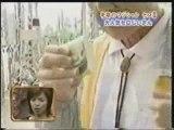 Le Metro Japonnais (Comique)
