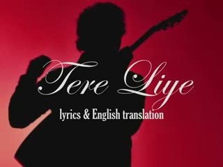 Tere Liye (Song) - By Navin Kundra
