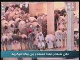 Salat al 'Isha : Le 20 juin 2009 à la Mecque